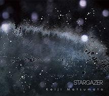 cd-stargazer-201708.jpg