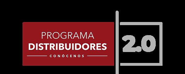LOGO_DISTRIBUIDORES_GRIS.png