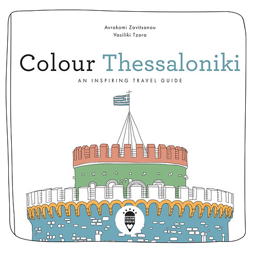 Colour Thessaloniki - An Inspiring Travel Guide