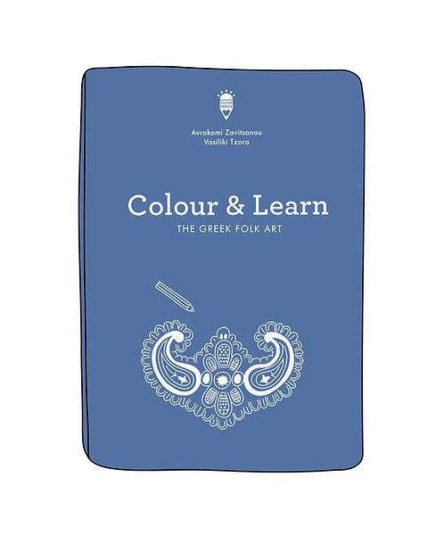 Colour & Learn Series - The Greek Folk Art