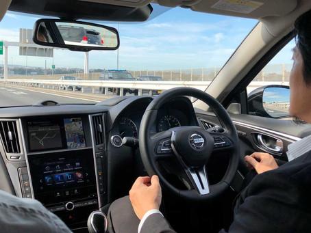 Nissan: todos os futuros carros da montadora terão direção automatizada até 2024