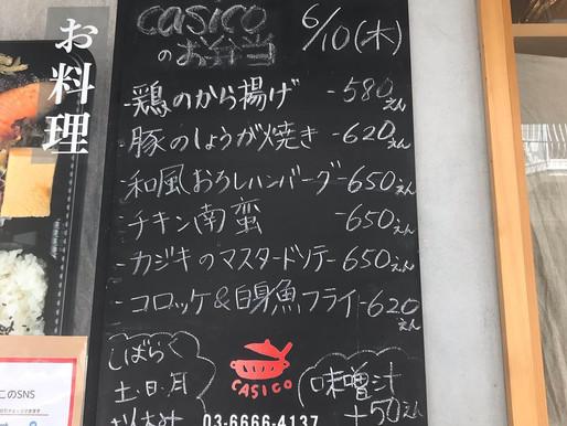 本日のお弁当メニューと副菜 2021/06/10