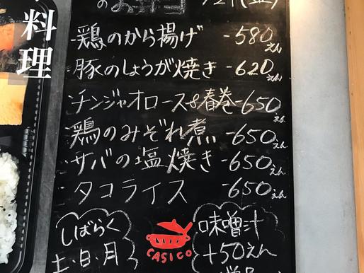 本日のお弁当メニューと副菜 2021/05/21