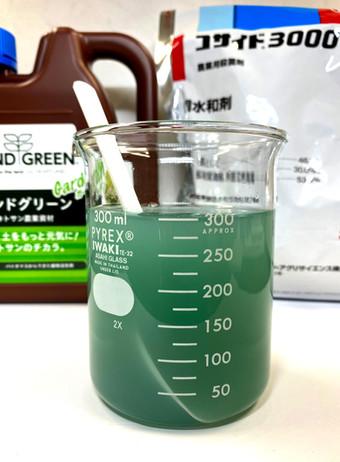 キトサン x コサイド3000混合