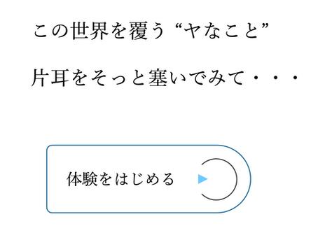 「フィラメント」スペシャルMV公開