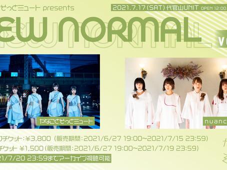 7/17(土)ヤなことそっとミュート presents NEW NORMALvol.4