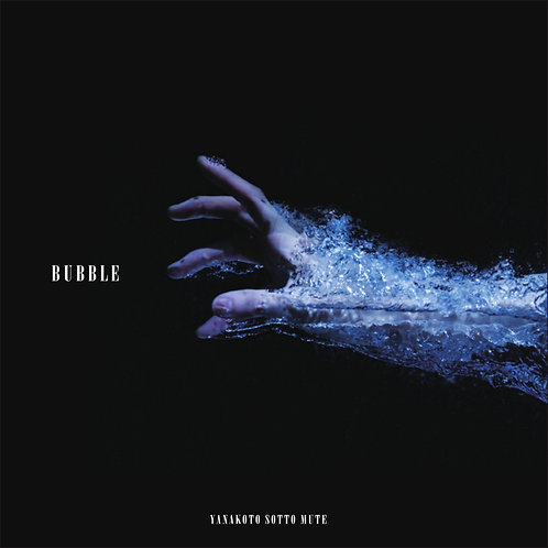 CD『BUBBLE』