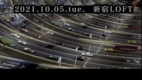 10/5(火)エクストロメ‼️出演!