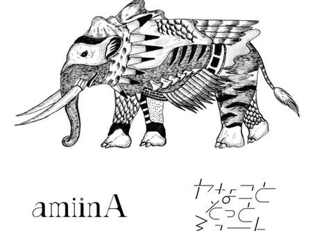 """2020.8.1(土) amiinA presents『""""E.O""""』出演決定!"""
