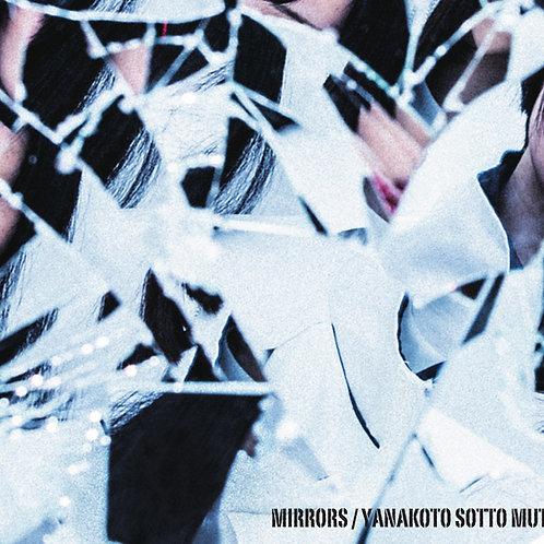 CD『MIRRORS』