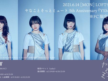 6/14(月)5th Anniversary YSM TALK@LOFT9 Shibuya