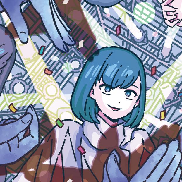 NINE #7 - Gifted