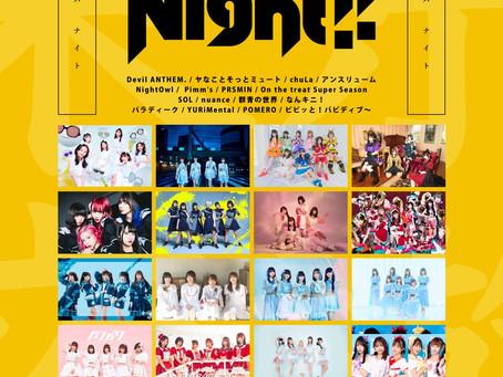 10/02(土) 「 Tokyo Asoba Night!! 」出演!