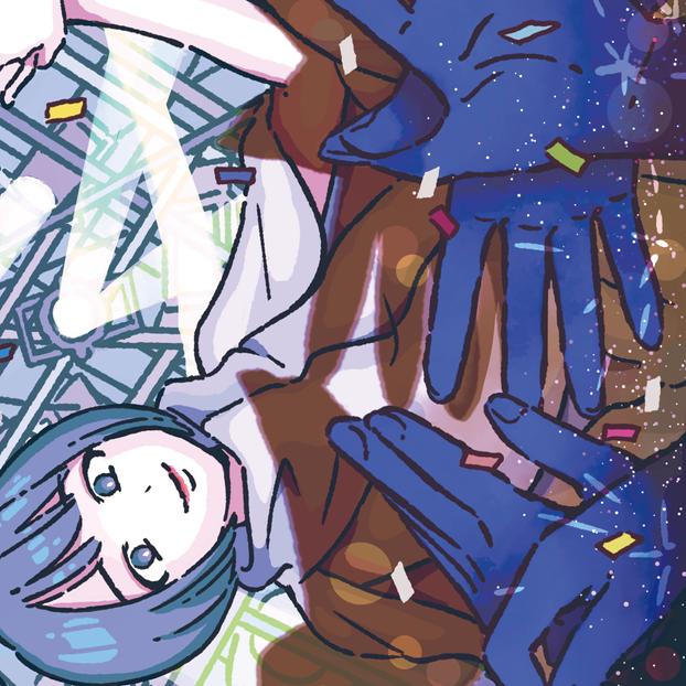 NINE #8 - 雨の栞