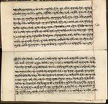 Rigveda Ancient Script