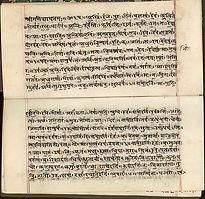 Rigveda vedic script