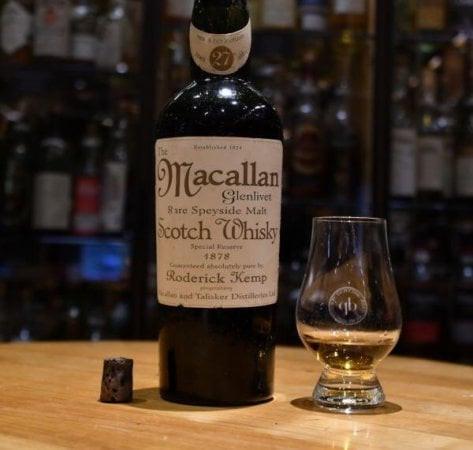 Macallan 1878 Scotch Whisky single malt un fake da 10 mila dollari al bicchiere