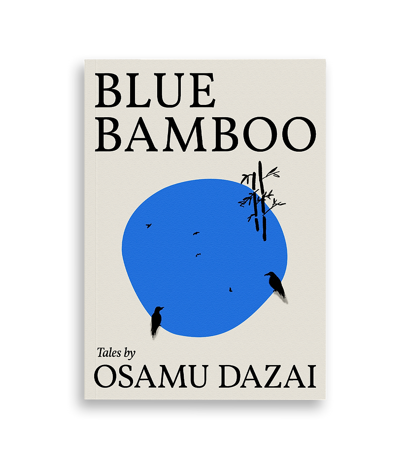 Blue Bamboo.png