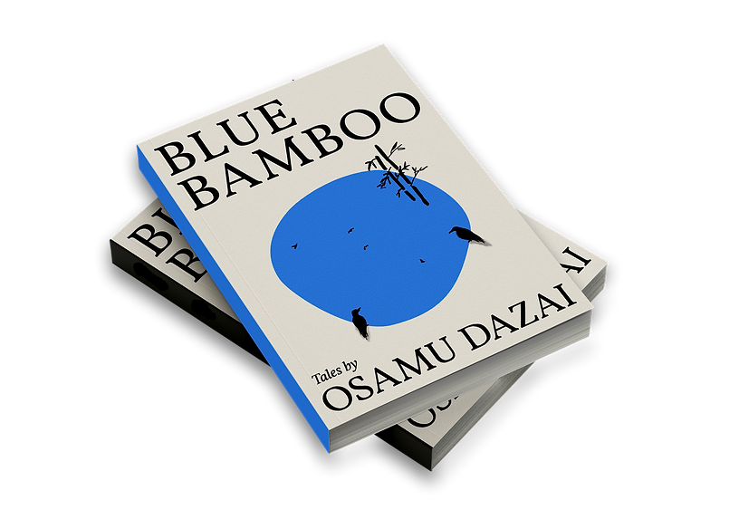Blue Bamboo2.png