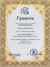 1551354993411-b444bf4b-464b-4093-8224-ec