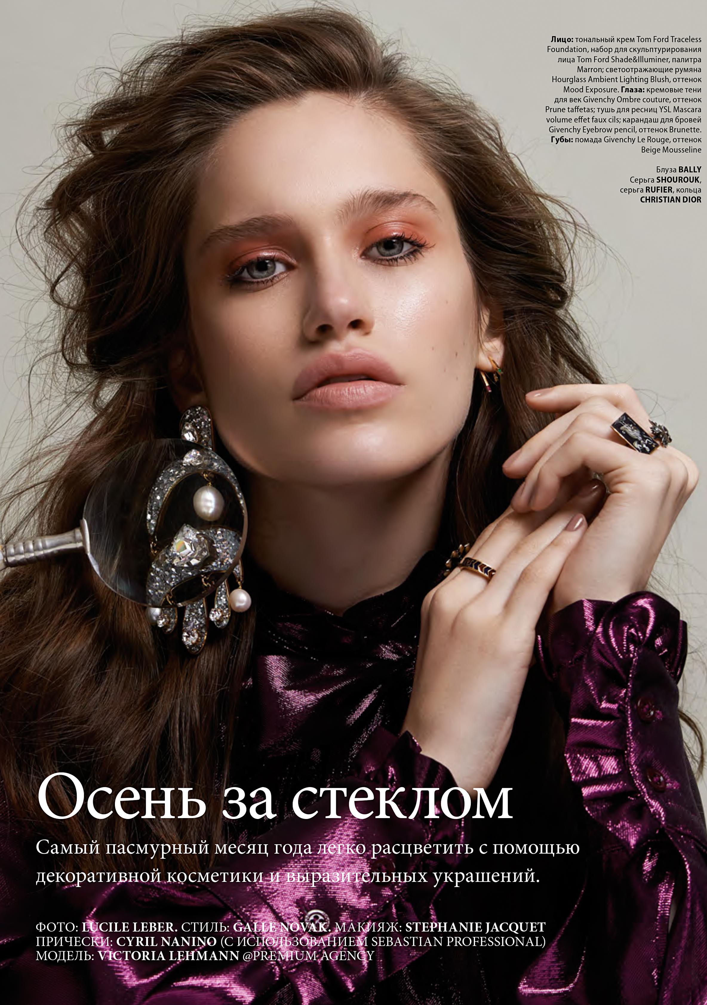 Victoria Lehmann @premium L'OFFICIEL LATVIA