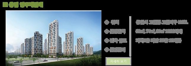 금정역 동양라파크 기타현장10