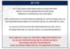 분당봉안당 홈 결론및제언 1.png