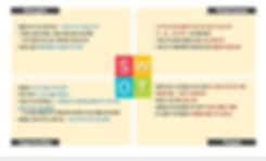 봉담 중흥s클래스 시장환경 6.jpg