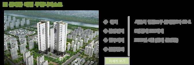 금정역 동양라파크 기타현장4