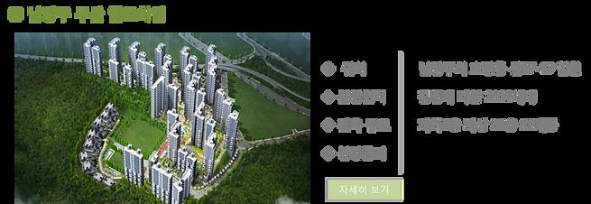 금정역 동양라파크 기타현장9