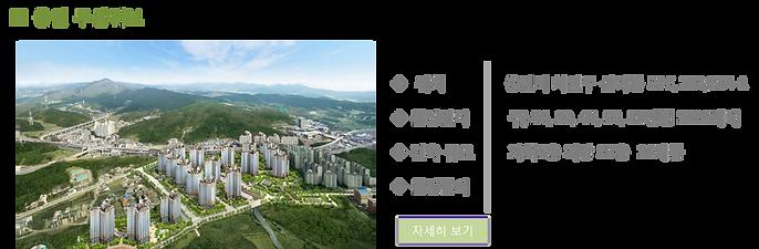 금정역 동양라파크 기타현장8