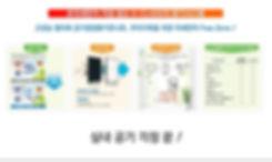 봉담 중흥s클래스 상품안내 6.jpg