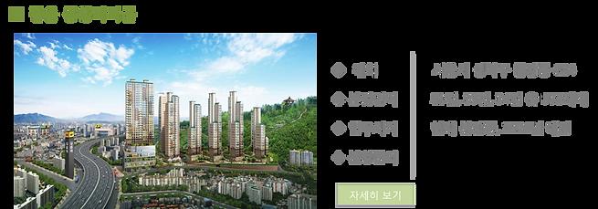 금정역 동양라파크 기타현장1