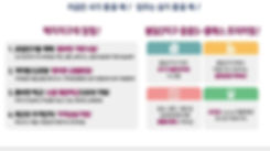 봉담 중흥s클래스 개발비전 4.jpg