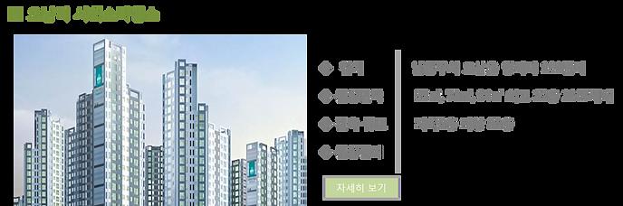 금정역 동양라파크 기타현장6