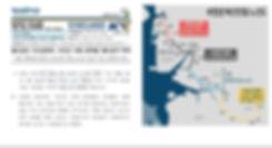 봉담 중흥s클래스 개발비전 6.jpg