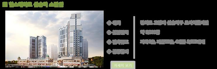 금정역 동양라파크 기타현장17