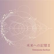 uenoyama_jacket2-01.jpg