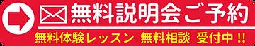 shimada_form.png