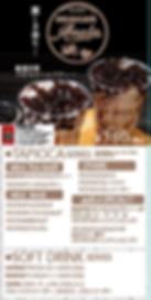 スクリーンショット 2019-02-26 19.44.03.png