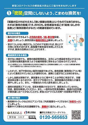 IMG_8027.JPG