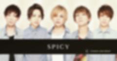 SPICY.jpg