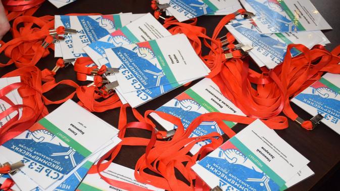 Казаки ТМО ВБКВ РФ приняли участие в работе VIII Съезда НКО России