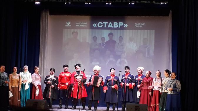 Выступление народного ансамбля казачьей песни «Ставр» «России посвящается»