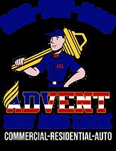 Advent Key and Lock - Logo (no backgroun