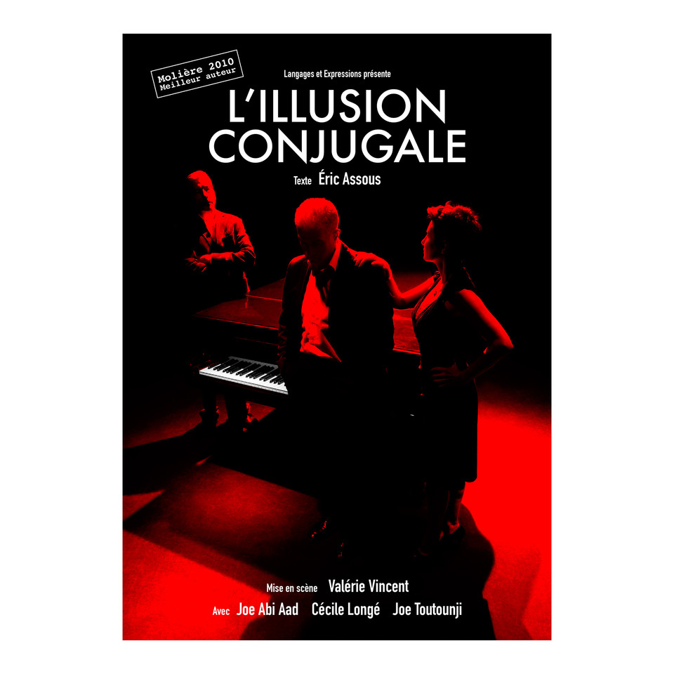 L'illusion conjugale, 2015.
