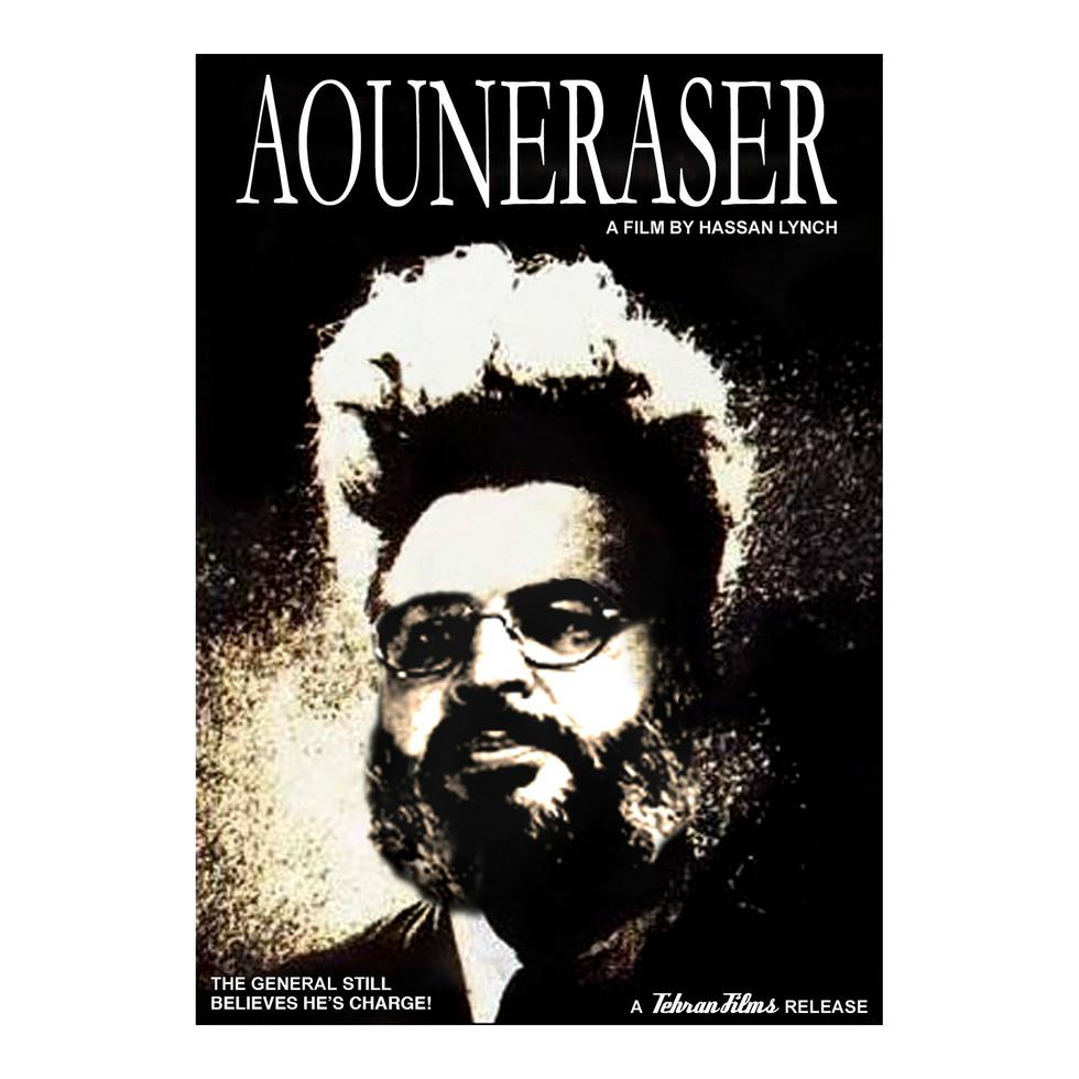 AounEraser | Illustration de David Hury
