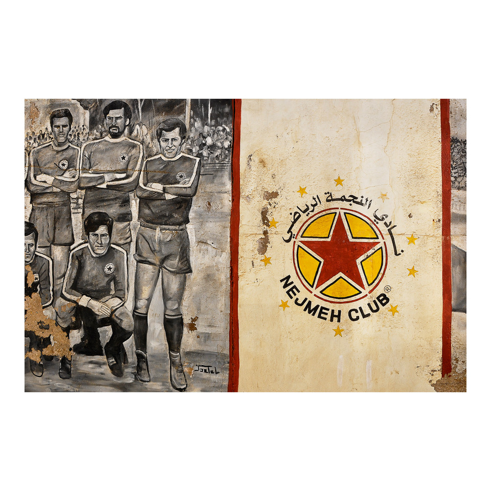 Beirut's Old Stars