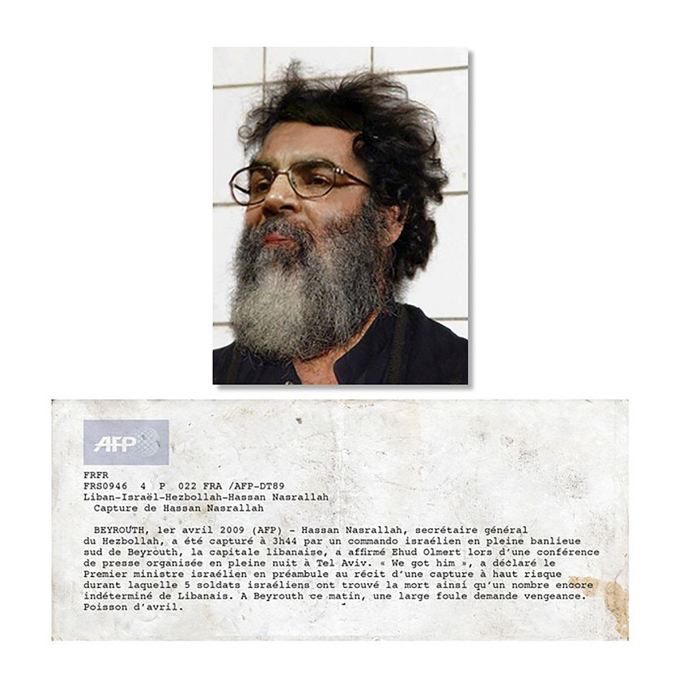 Capture de Hassan Nasrallah
