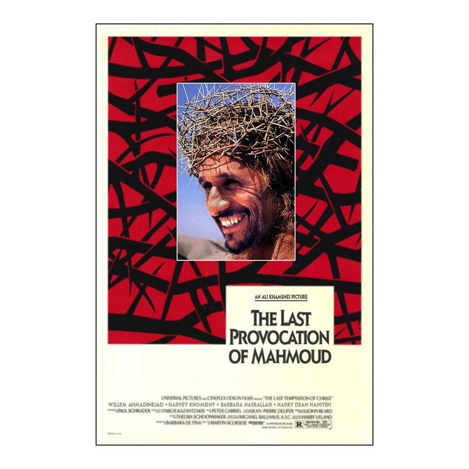 The Last Temptation of Mahmoud | Illustration de David Hury